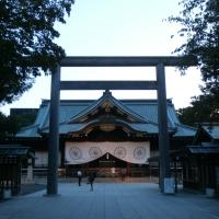 Japan 2013: Day 4 - Tokyo