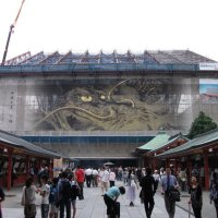 Japan 2010: Day 3; Asakusa in the rain