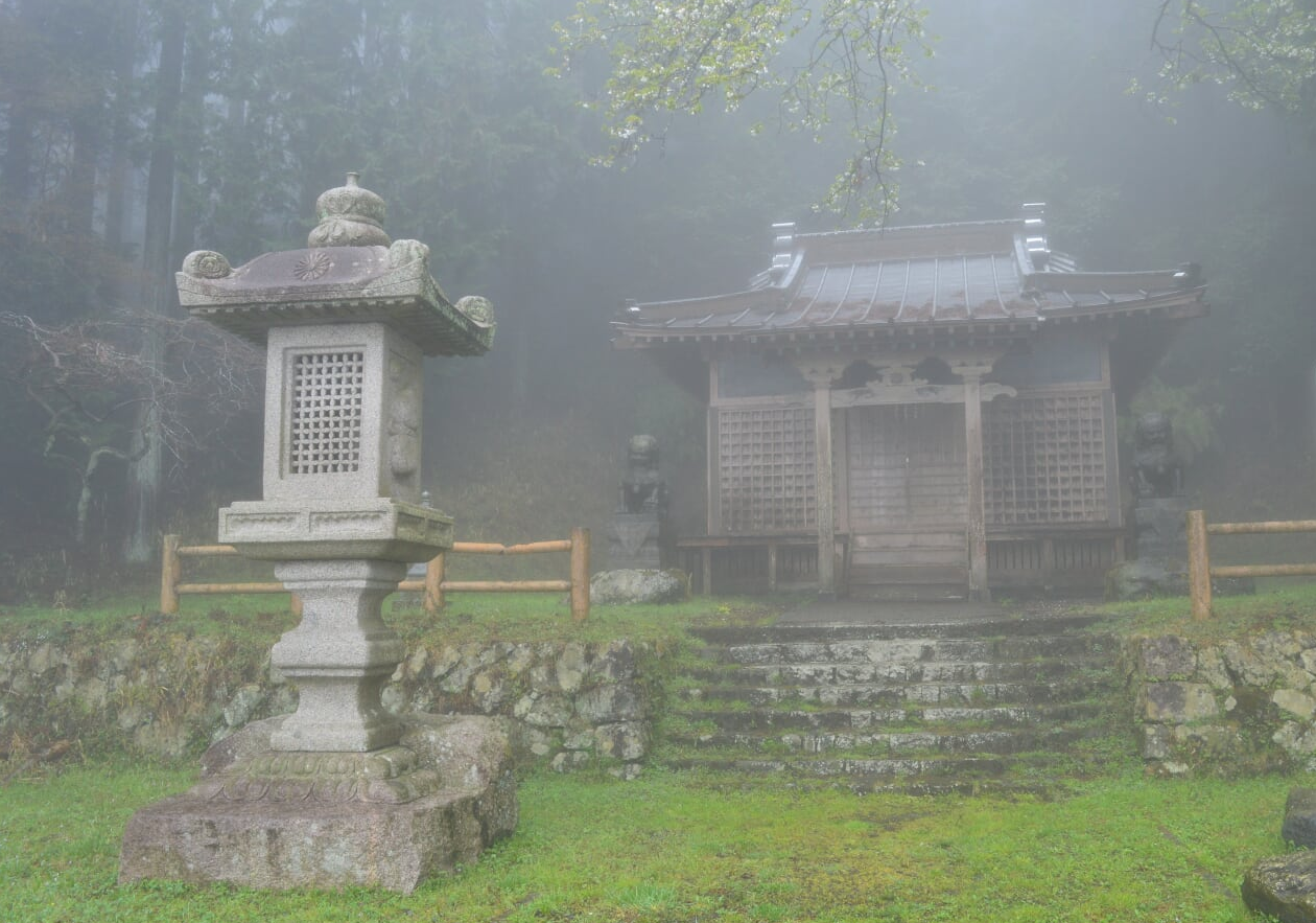 mist.png