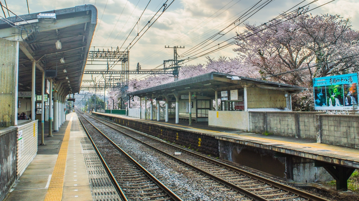 The Japan Rail Pass - what, why, and how?