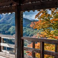 Japan 2019 Day 2: Yamadera & Matsushima